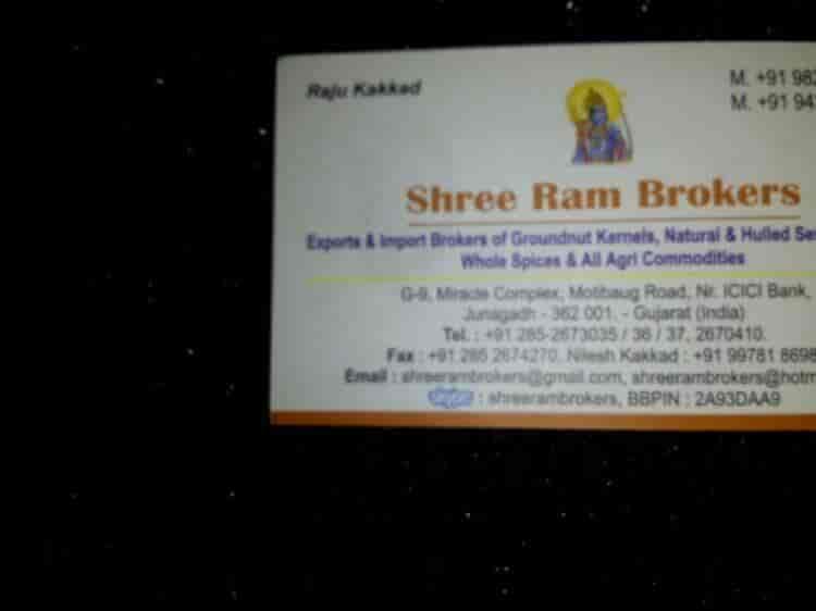 Shreeram brokers, Junagadh HO - Coriander Hybrid Seed