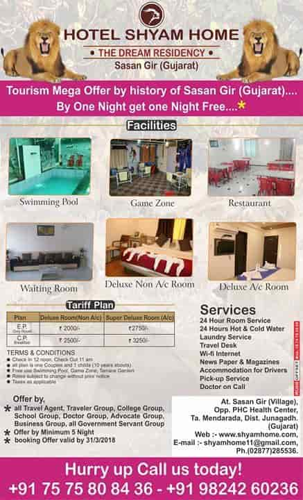 Hotel Shyam Home, Sasan Gir - Hotels in Junagadh - Justdial