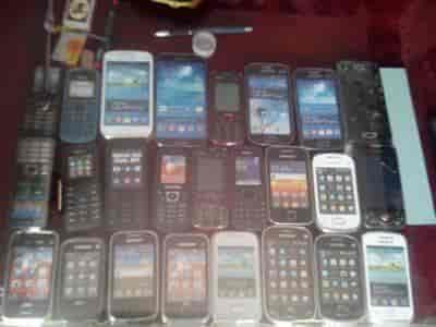mobile shrinathji