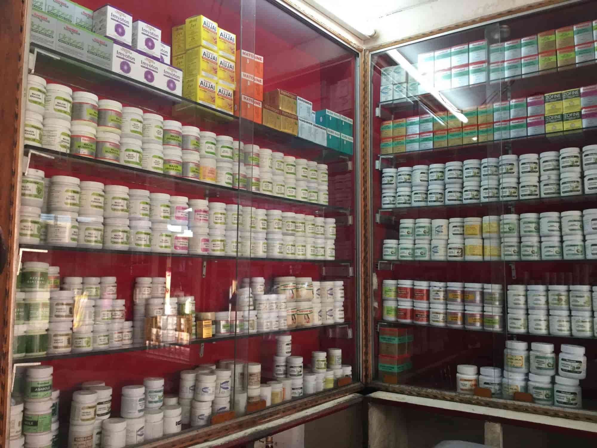 Jigreen unani medicine for sexual health