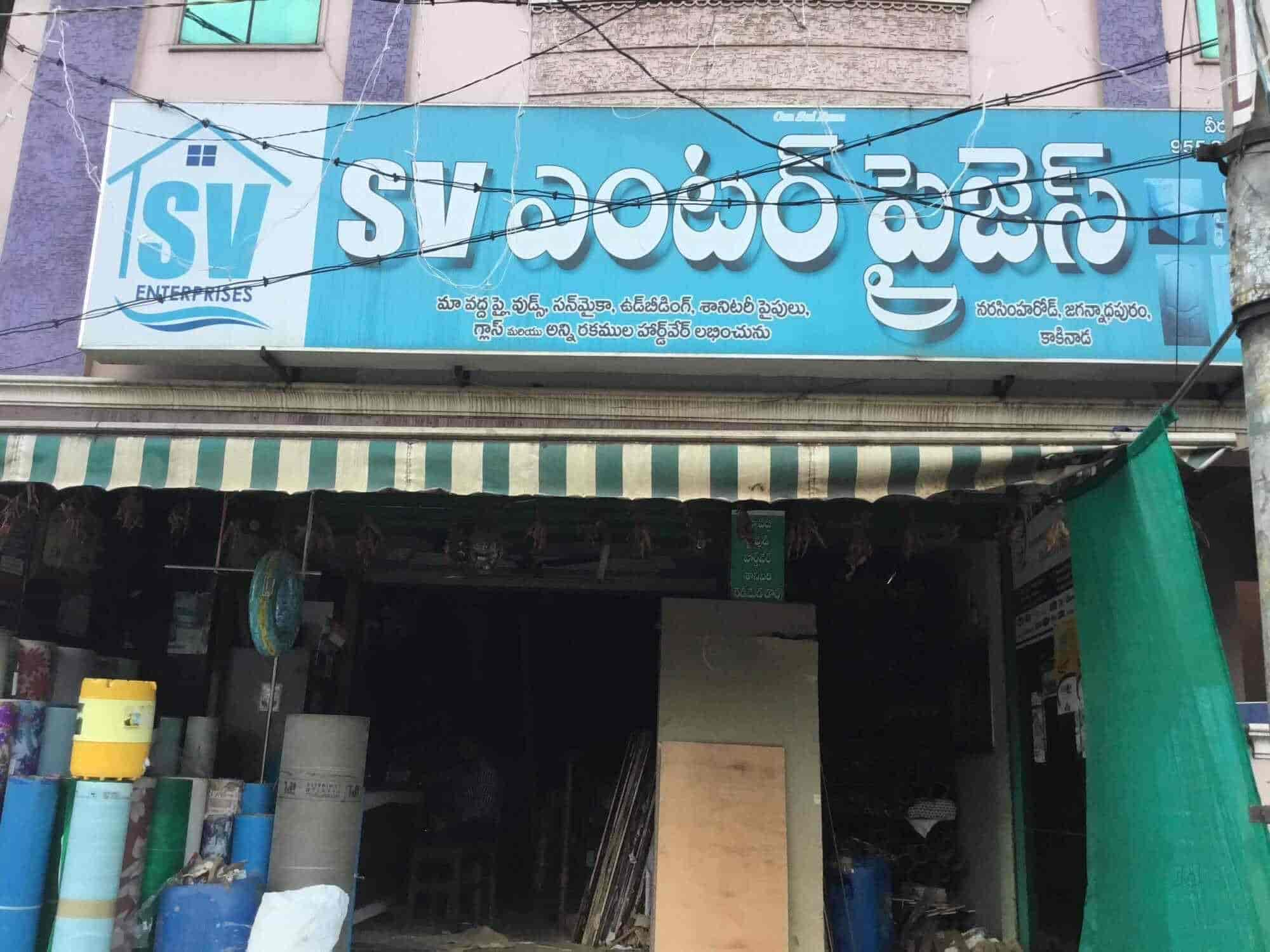 S V Enterprises