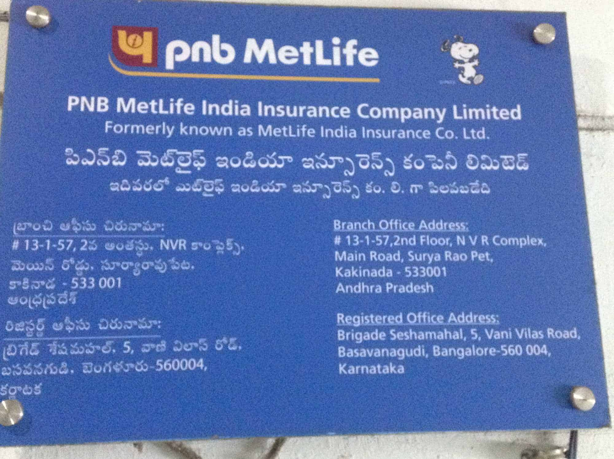Pnb Metlife India Insurance Company Ltd Photos Suryaraopet