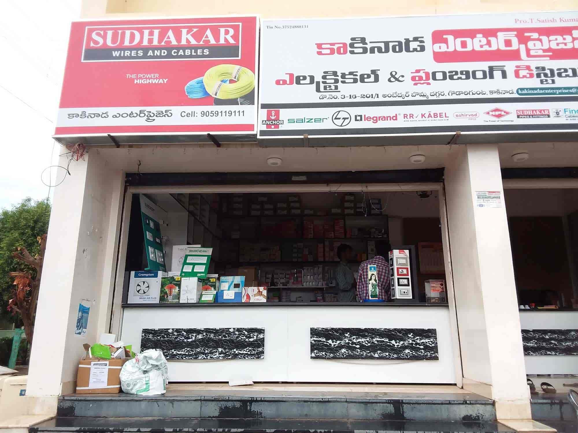 Kakinada Enterprises
