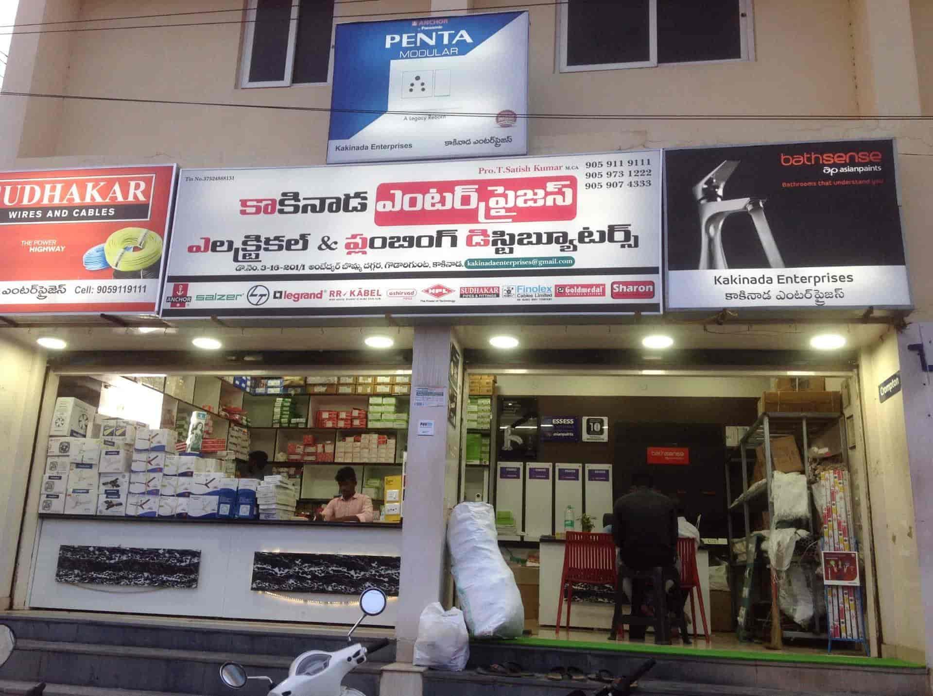 Kakinada Enterprises Godari Gunta Electrical Accessory Dealers In Kakinada Justdial