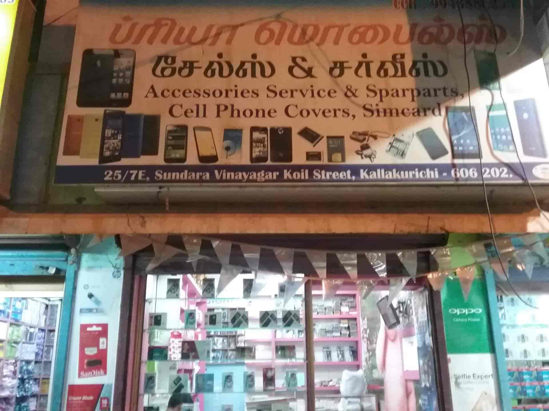 Priya Mobiles, Near Mahalakshmi Cinema - Mobile Phone Dealers in