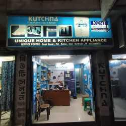Unique Home Kitchen Appliances Kalna Ho Home Appliance Dealers In Kalna Justdial