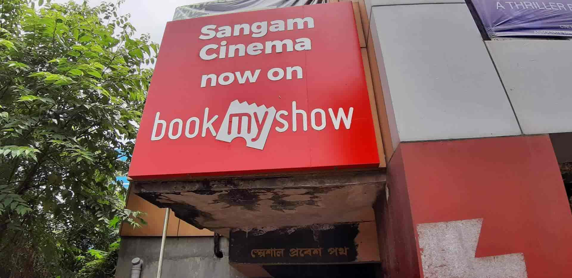 Sangam Cinema Hall, Kalyani Ho - Cinema Halls in Kalyani - Justdial