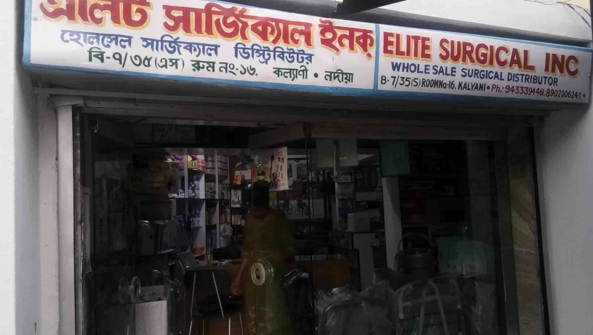 Elite Surgical Inc - Surgical Equipment Dealers in Kalyani - Justdial