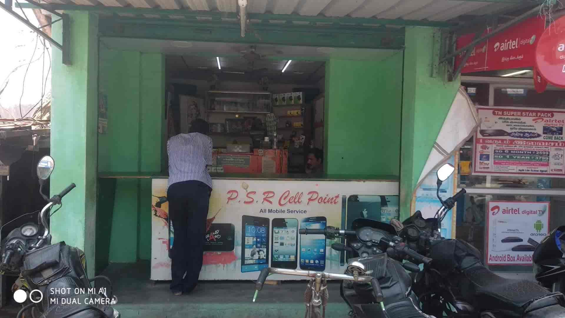 Psr Cell Point Photos, Kanchipuram HO, Kanchipuram- Pictures