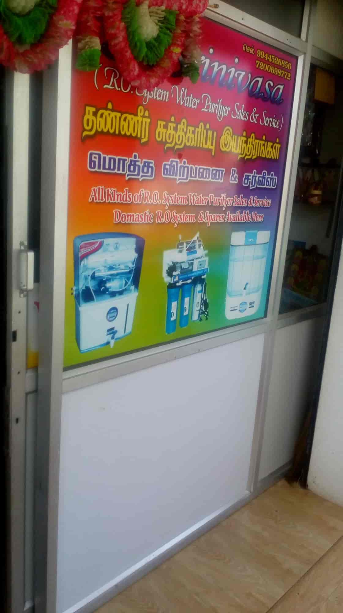 Sri Srinivasa Ro Systems Photos, Kanchipuram Railway Station ...
