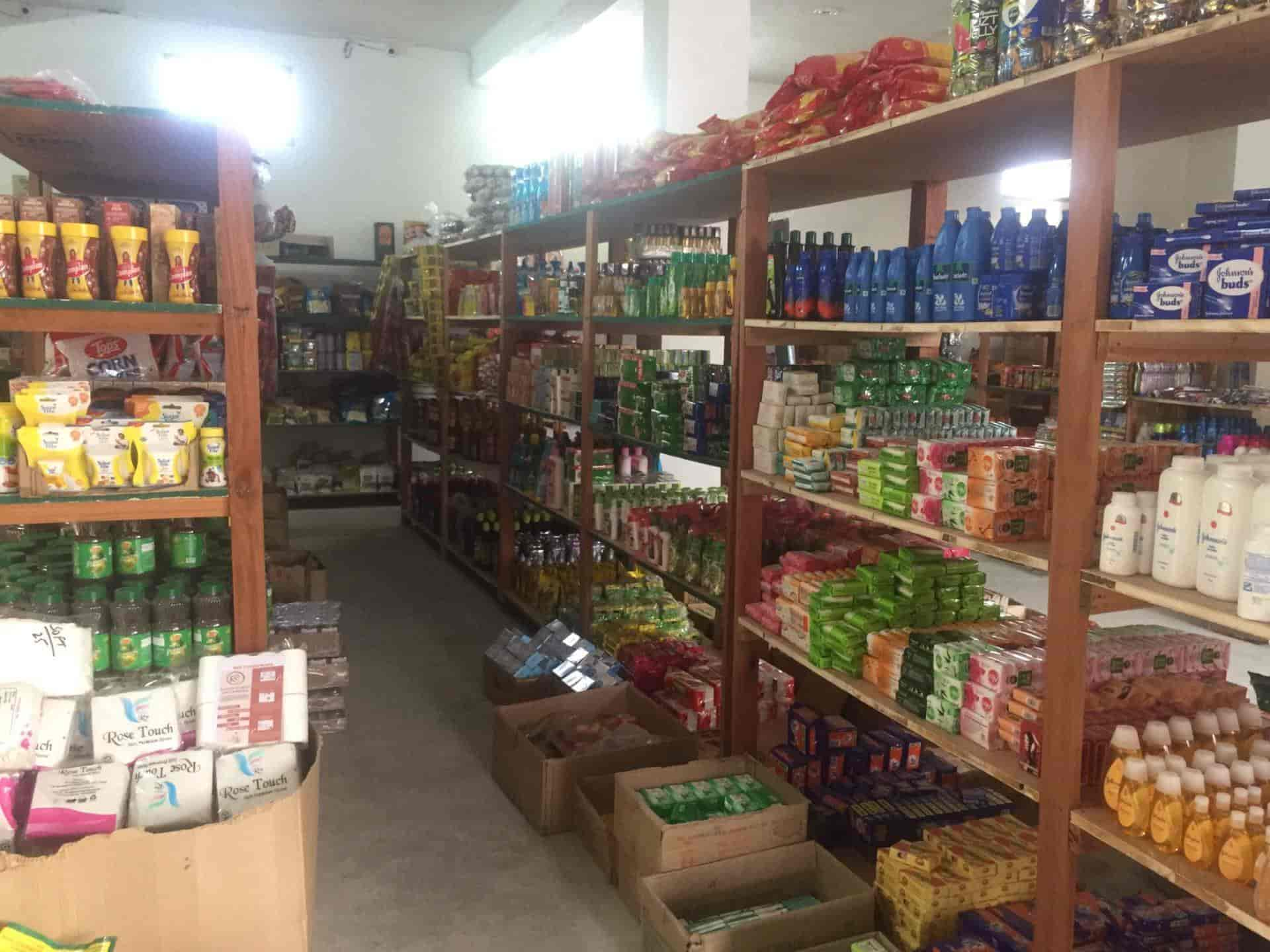 FORTUNATO Online Grocery Store -D V Traders Photos, Nagrota