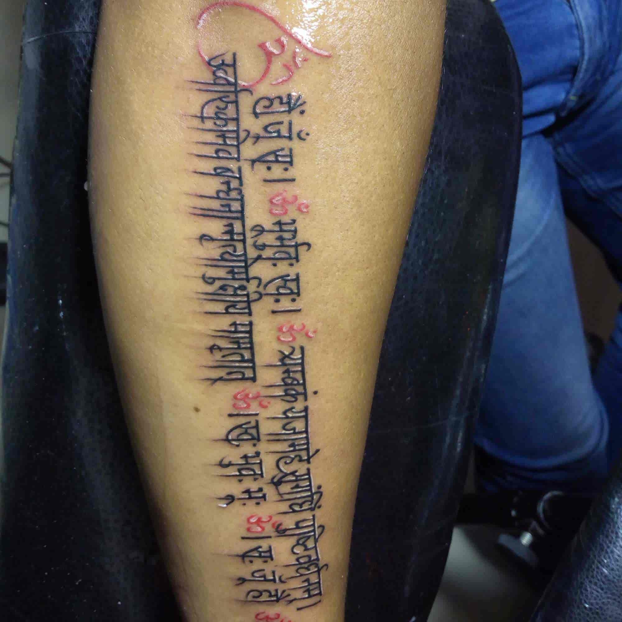 991526e6b Trippy Tattoo, Bir - Tattoo Artists in Kangra - Justdial