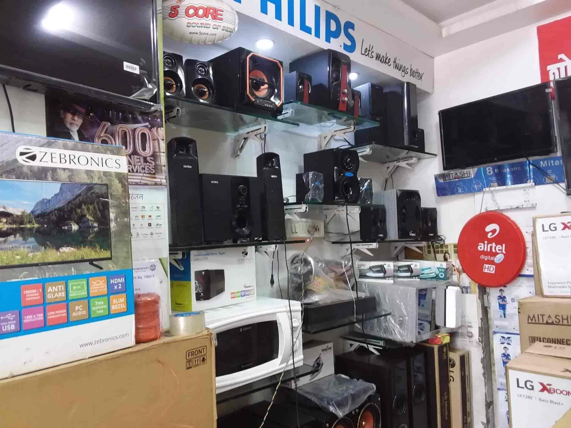 Pawan Speaker, Birhana Road - Electronic Goods Showrooms in