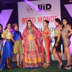 United Institute Of Designing Swaroop Nagar Fashion Designing Institutes In Kanpur Justdial