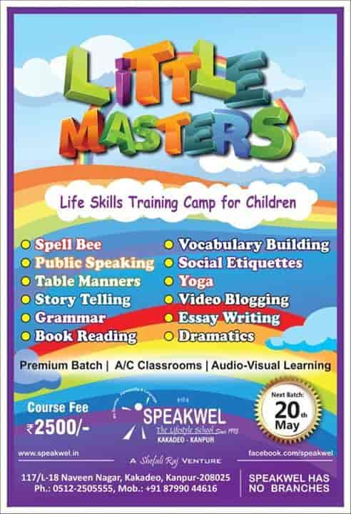Speakwell The Lifestyle School, Kaka Deo - Language Classes