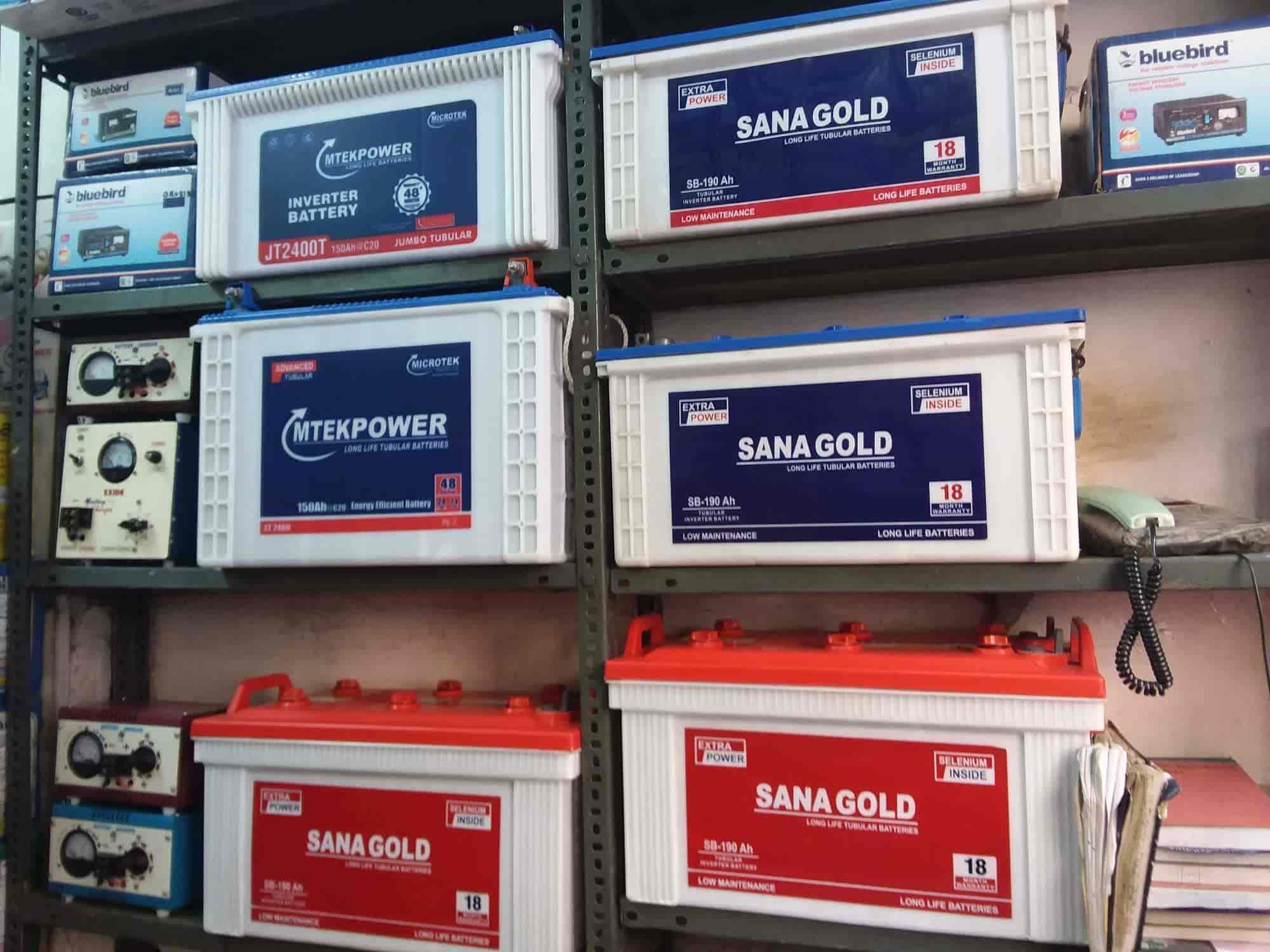 Omer Distributor, Karachi Khana - Inverter Battery Dealers