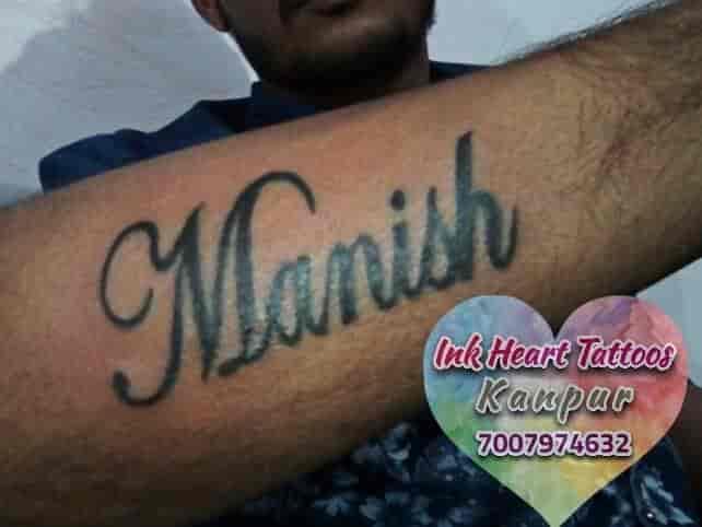 Ink Heart Tattoos Vikash Nagar Tattoo Artists In Kanpur Justdial