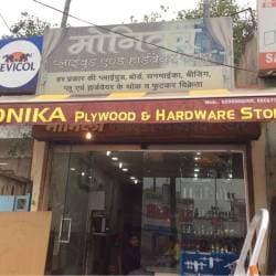 Monika Plywood & Hardware Store, Shastri Nagar - Hardware Shops in