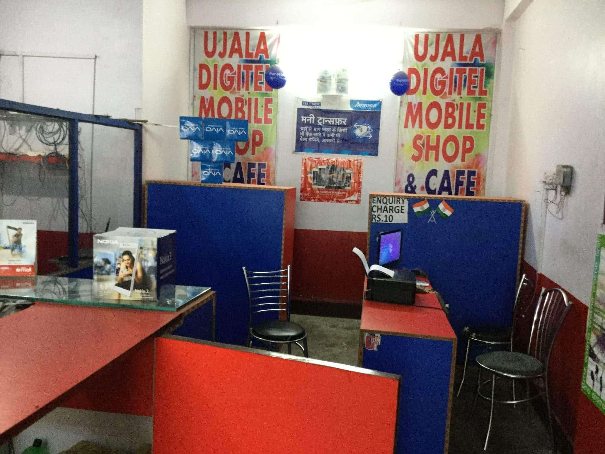 Ujala Digital Mobile Shop And Internet Cafe Rawatpur Cyber Cafes In Kanpur Justdial