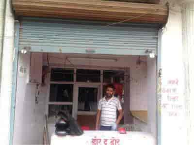 ... Front View Of Dry Cleaners Shop   Door To Door Dry Cleaners Photos,  Kalyanpur,