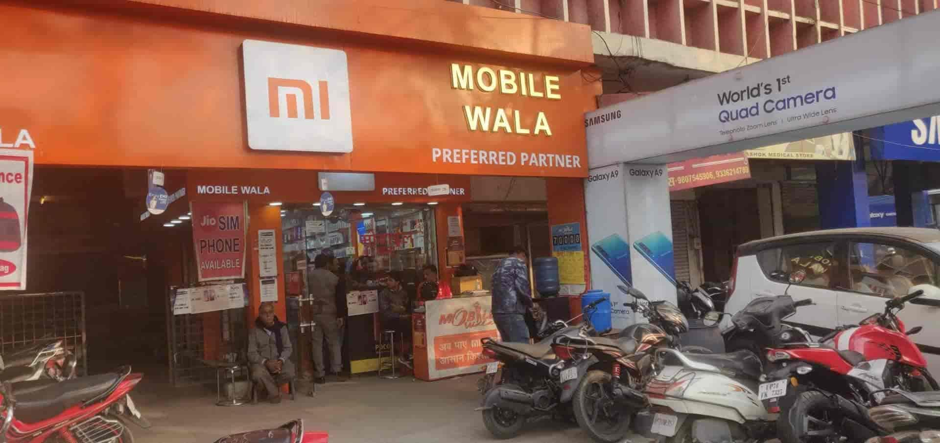 Mobile Wala, Govind Nagar - Mobile Phone Dealers in Kanpur - Justdial