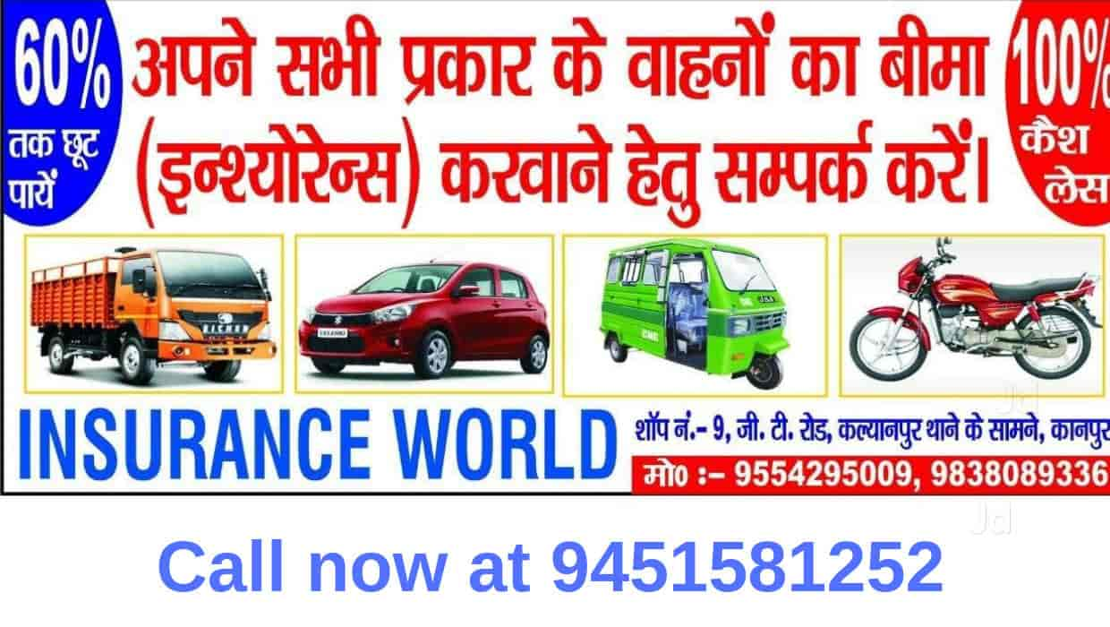 Car Insurance Agent In Kanpur
