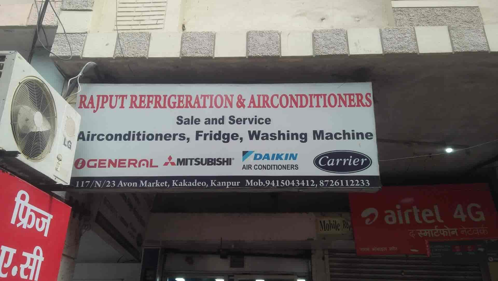Rajput Refrigeration And Air Conditioner, Kaka Deo - AC Repair