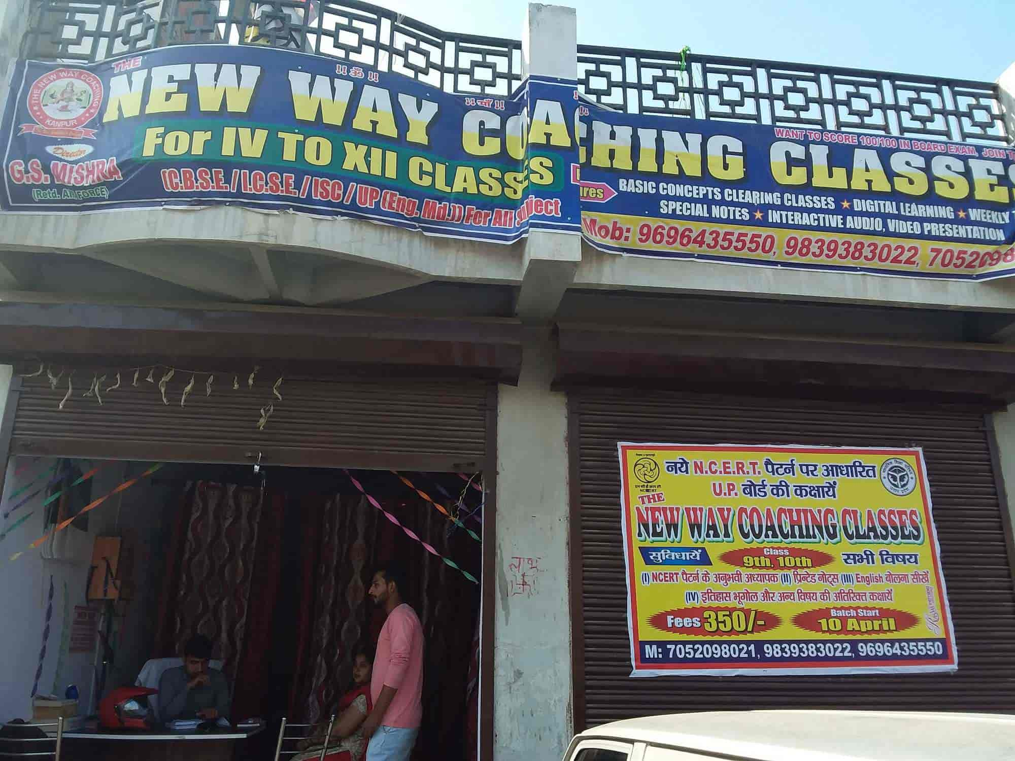 The New Way Coaching Classes, Guajini - Tutorials in Kanpur - Justdial