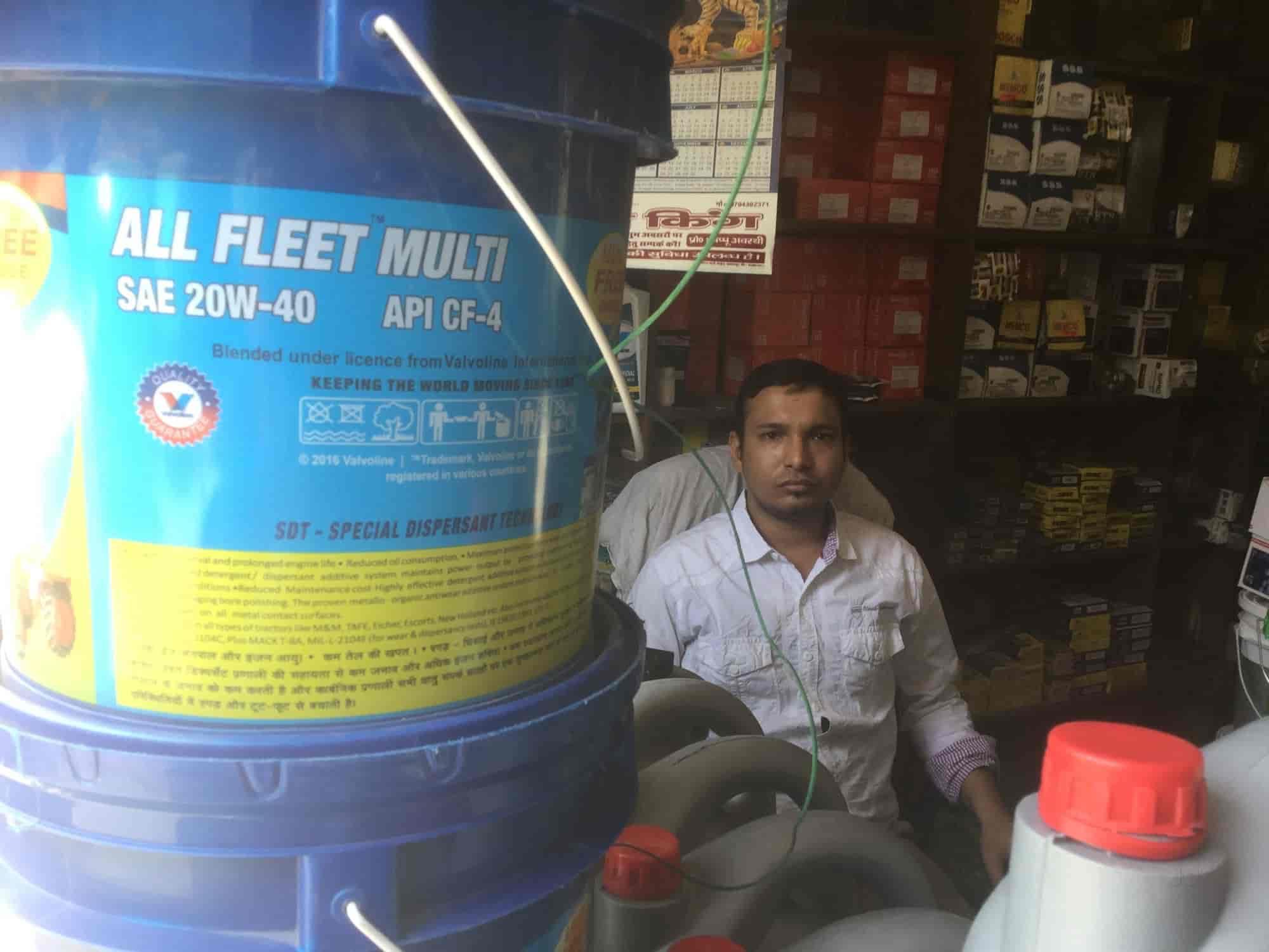 Kesarwani Auto Parts Photos, Barra, Kanpur- Pictures