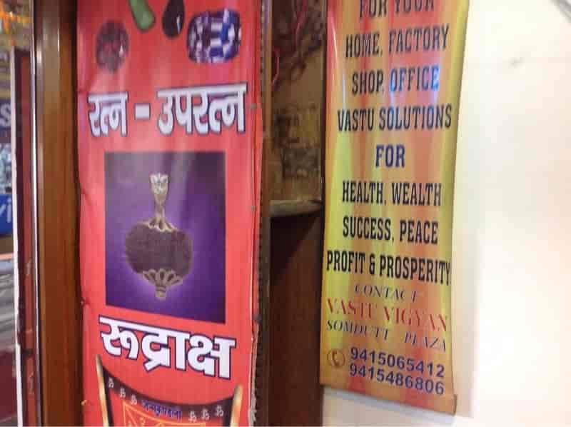 Grah Nakshatra, Mall Road - Vastu Shastra Consultants in