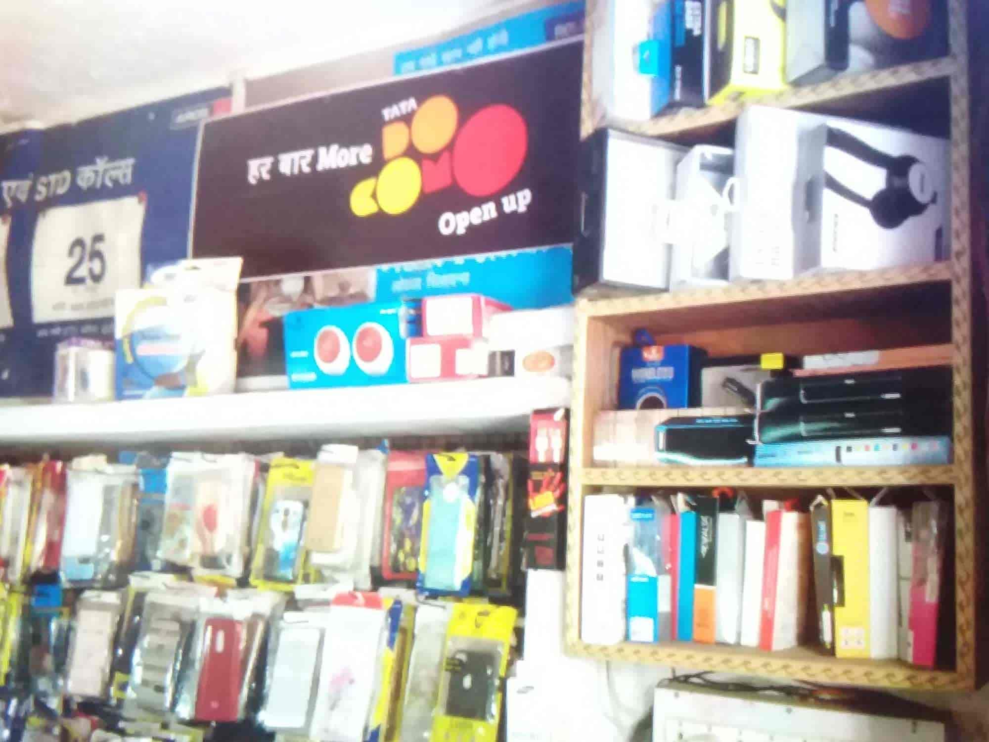 02be5d7673c ... Sagar Computer   Mobile Shop Photos
