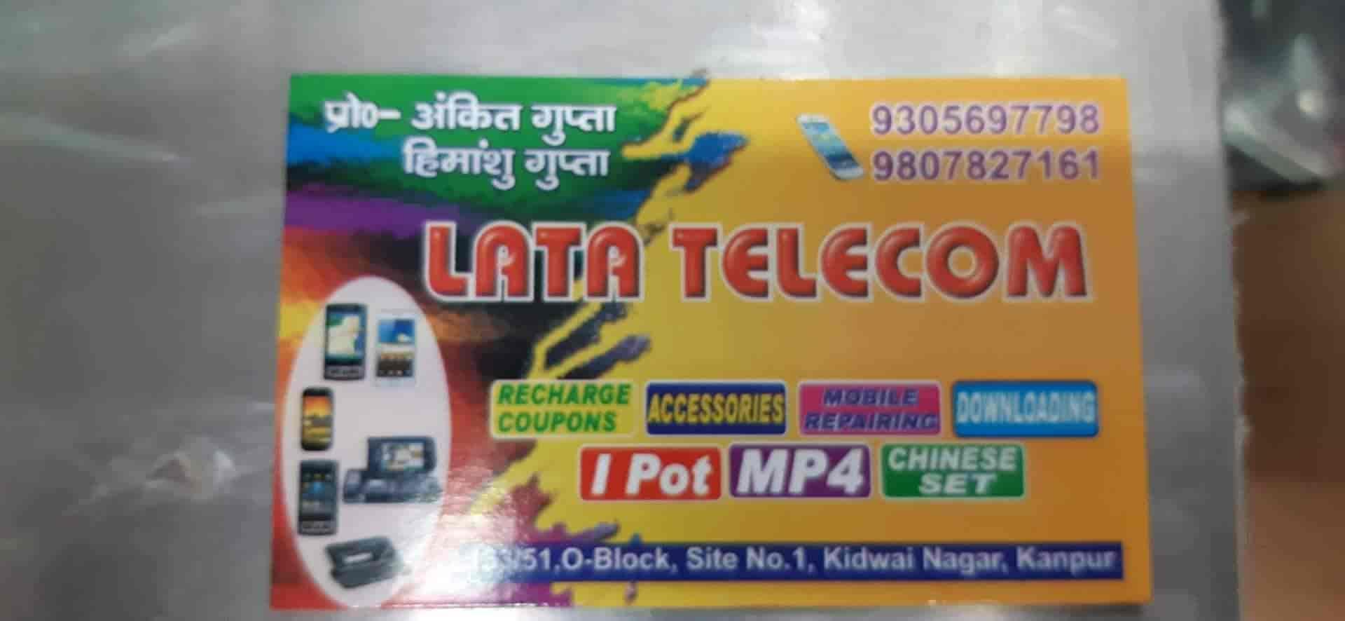 Lata Telecom Photos, Kidwai Nagar, Kanpur- Pictures & Images