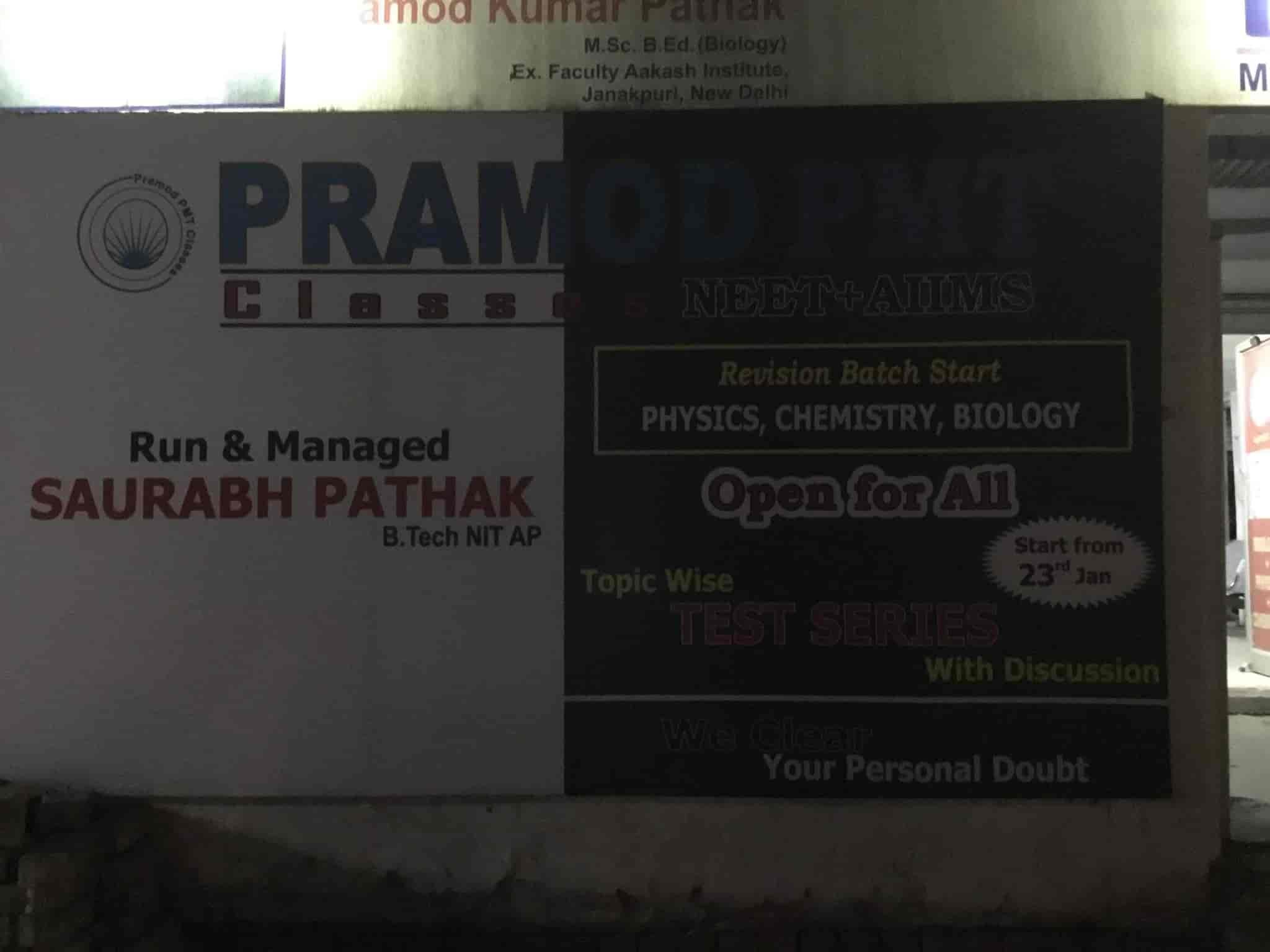 Pramod Pmt Classes, Kaka Deo - Neet Tutorials in Kanpur - Justdial