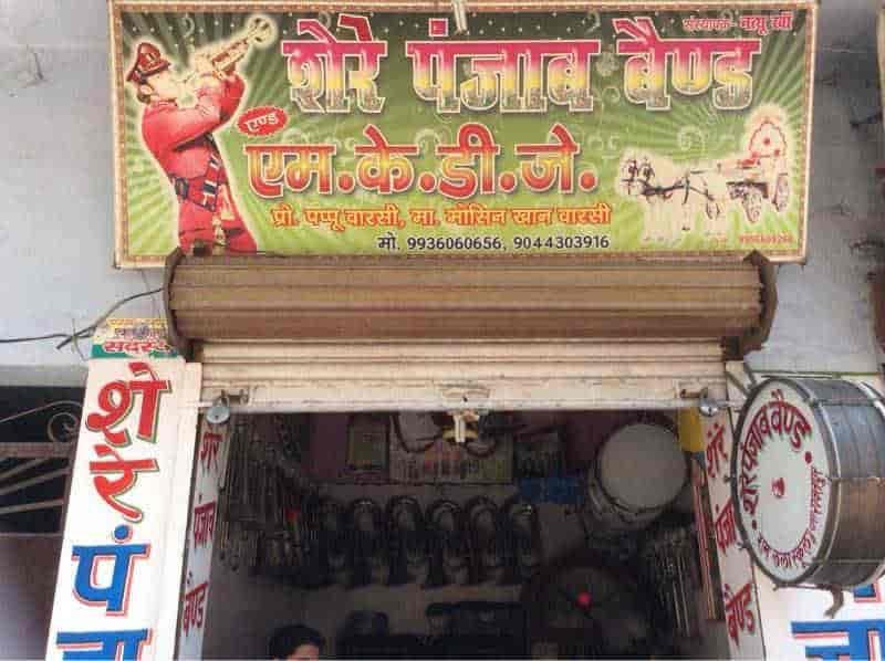 Shere Punjab Band DJ Photos Rawatpur Kanpur
