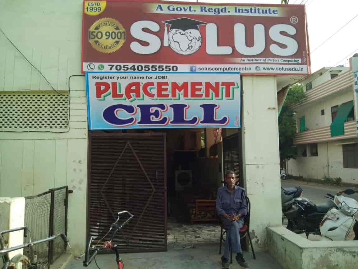 Solus Computer Centre, Ratanlal Nagar - Computer Training