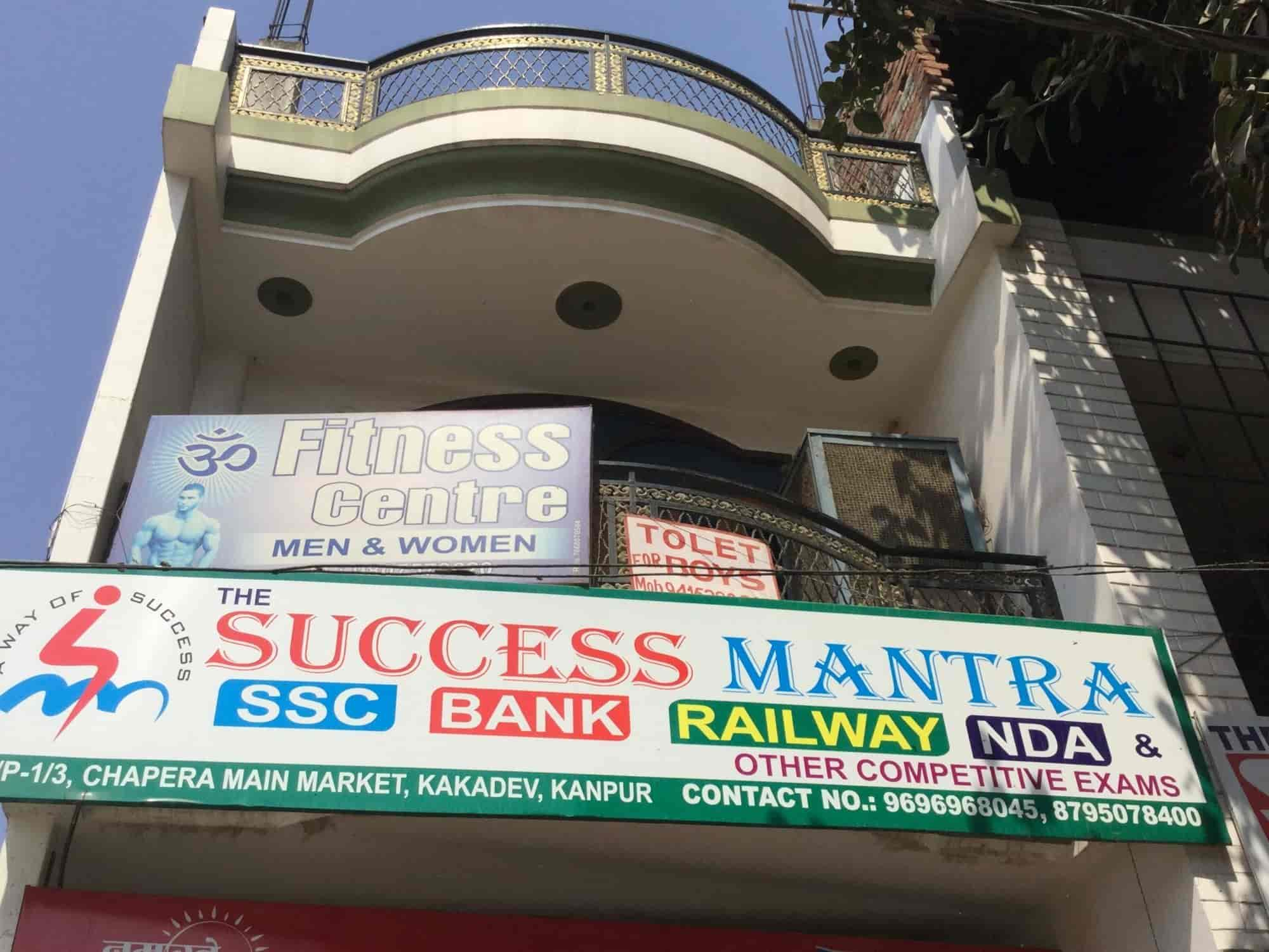The Success Mantra, Kaka Deo - Tutorials in Kanpur - Justdial