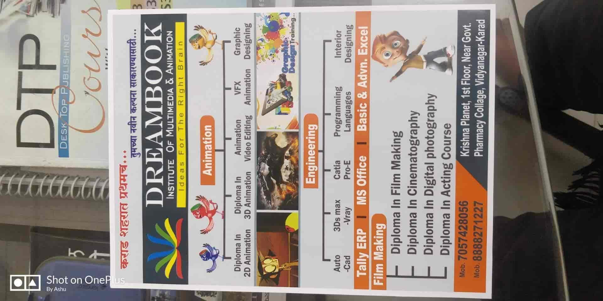 Dreambook Institute Of Animation And Filmmaking, Vidyanagar