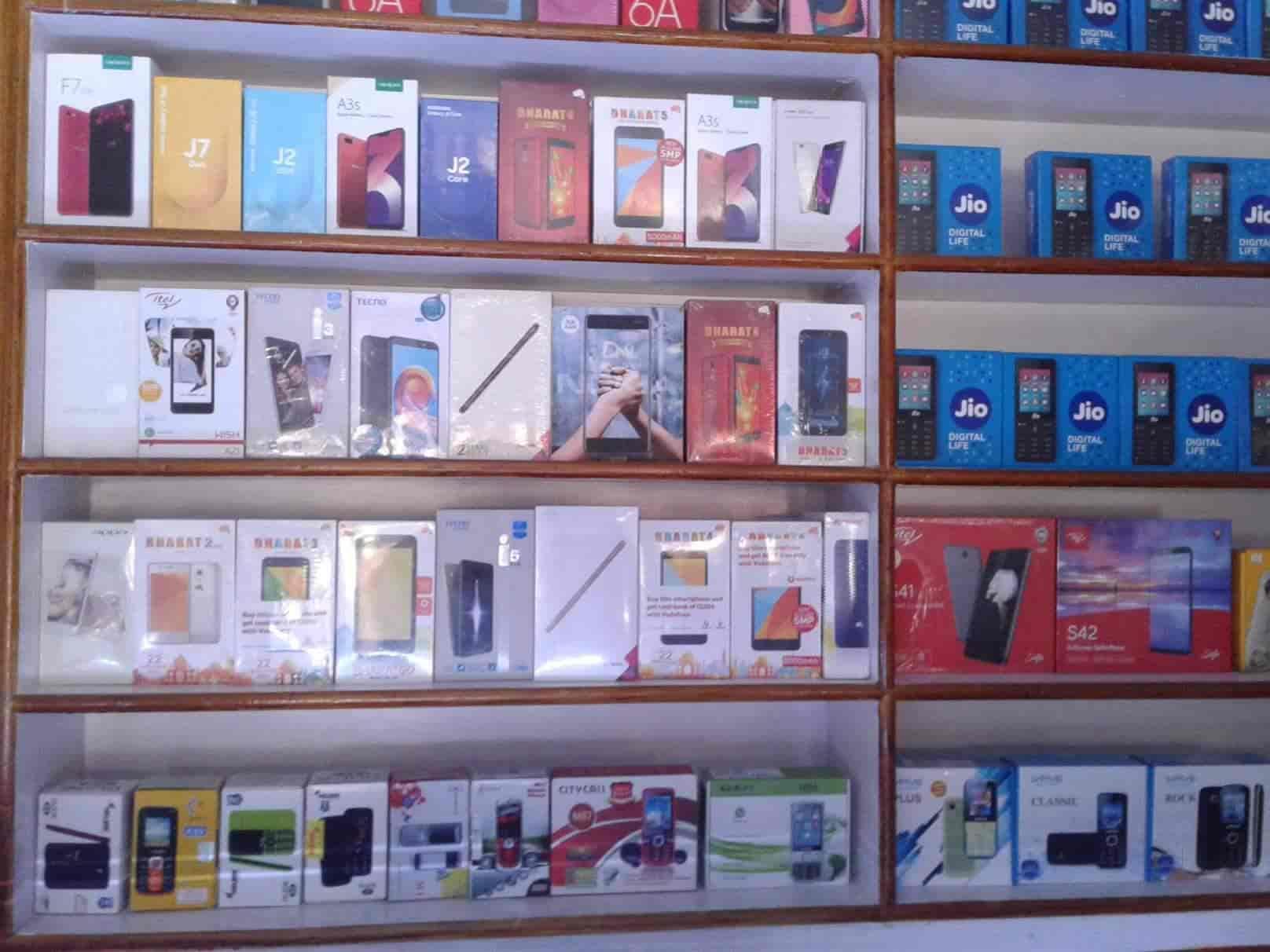 Singtel Mobile Shop Photos, Bazaar, Karaikal- Pictures & Images