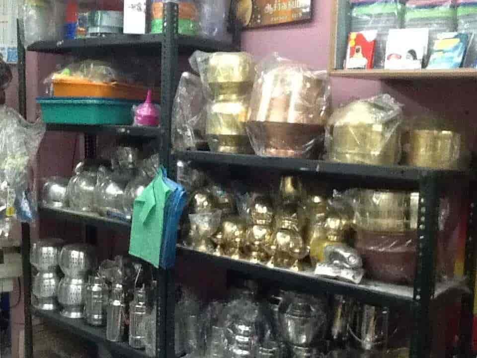 Mbr Eversilver Mart, Karaikal HO - Home Appliance Dealers in