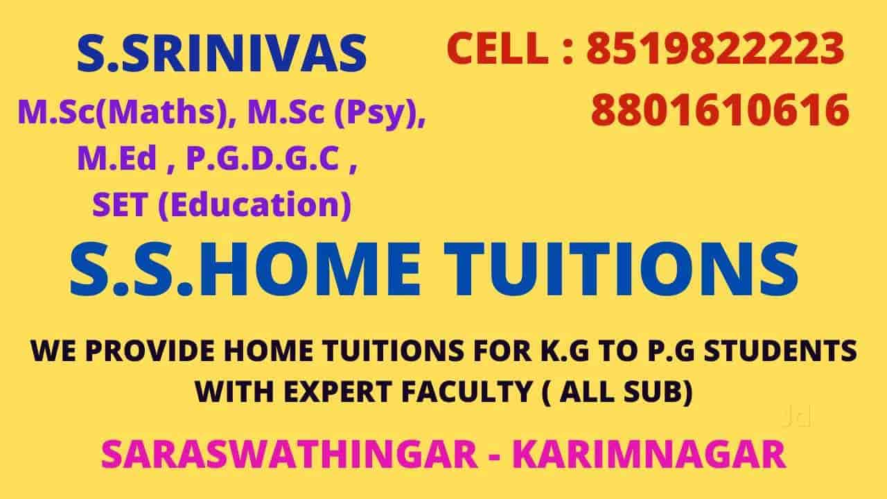 S S Home Tuitions Tutorials Book Appointment Online Tutorials In Theegalagutta Palle Karimnagar Justdial