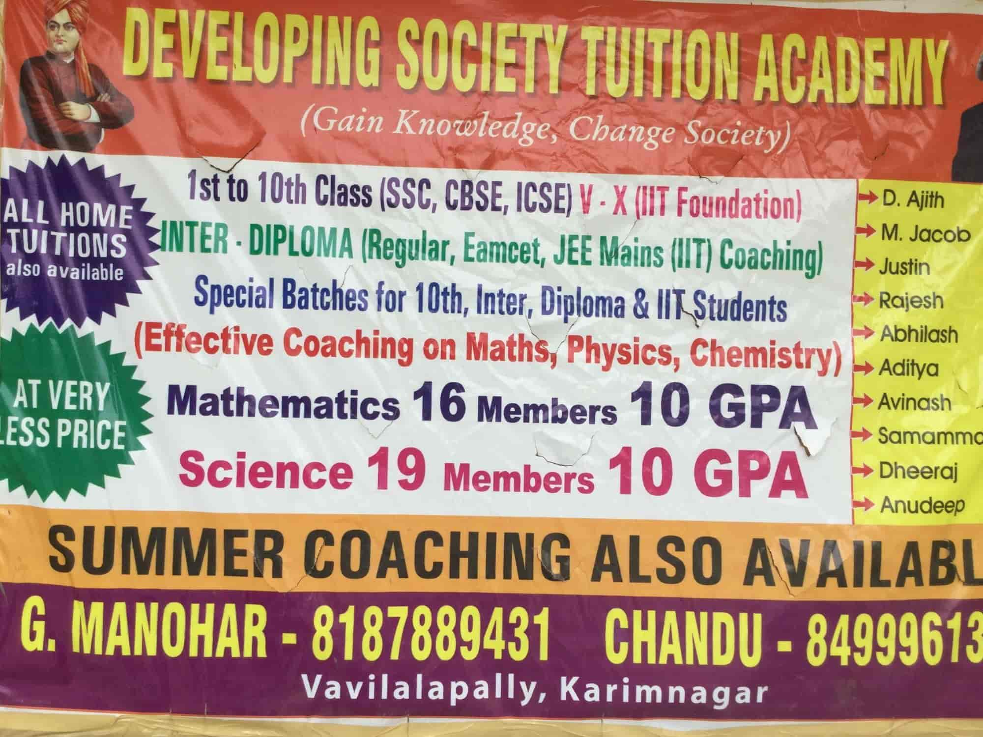 Ds Tuition Academy Near Teja School Tutorials In Karimnagar Justdial