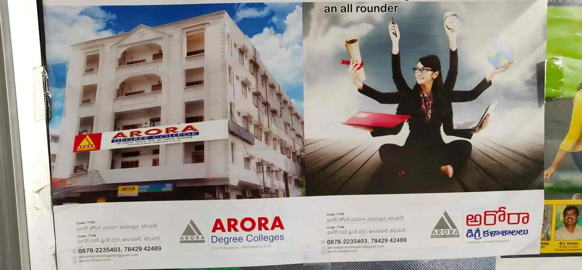 Arora Degree College Mukarampura Colleges In Karimnagar Justdial