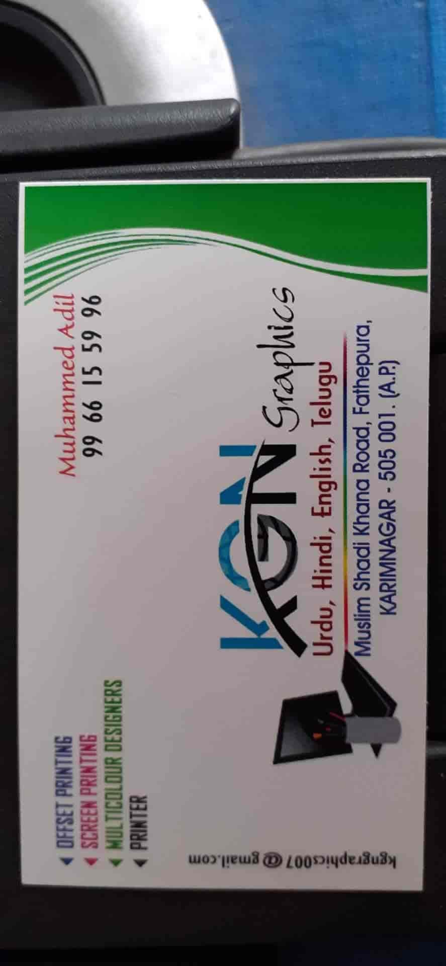 Kgn Graphics, Tower Circle - Screen Printers in Karimnagar