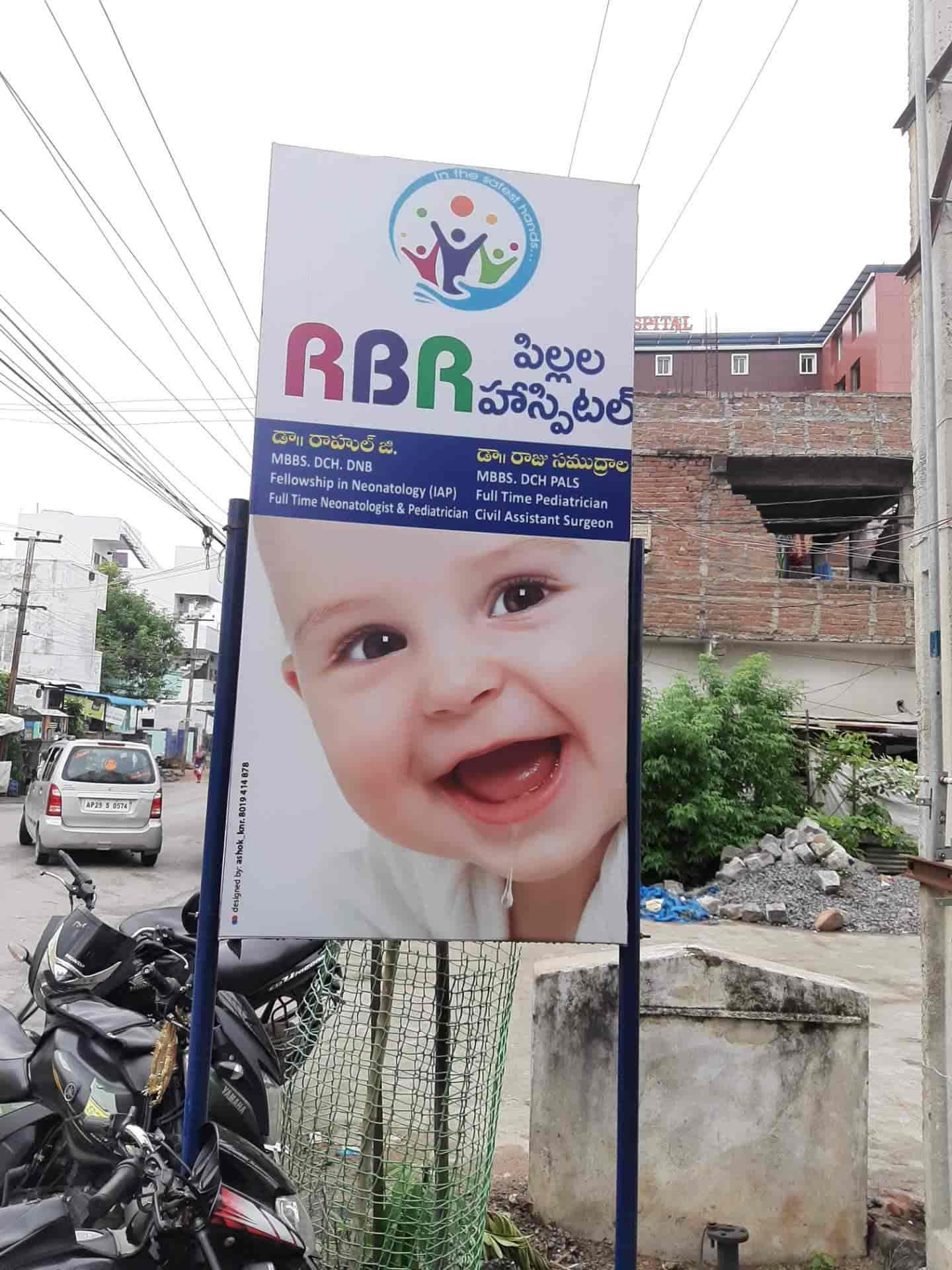 Rbr Children Hospital, Mancherial Chowrasta - Hospitals in