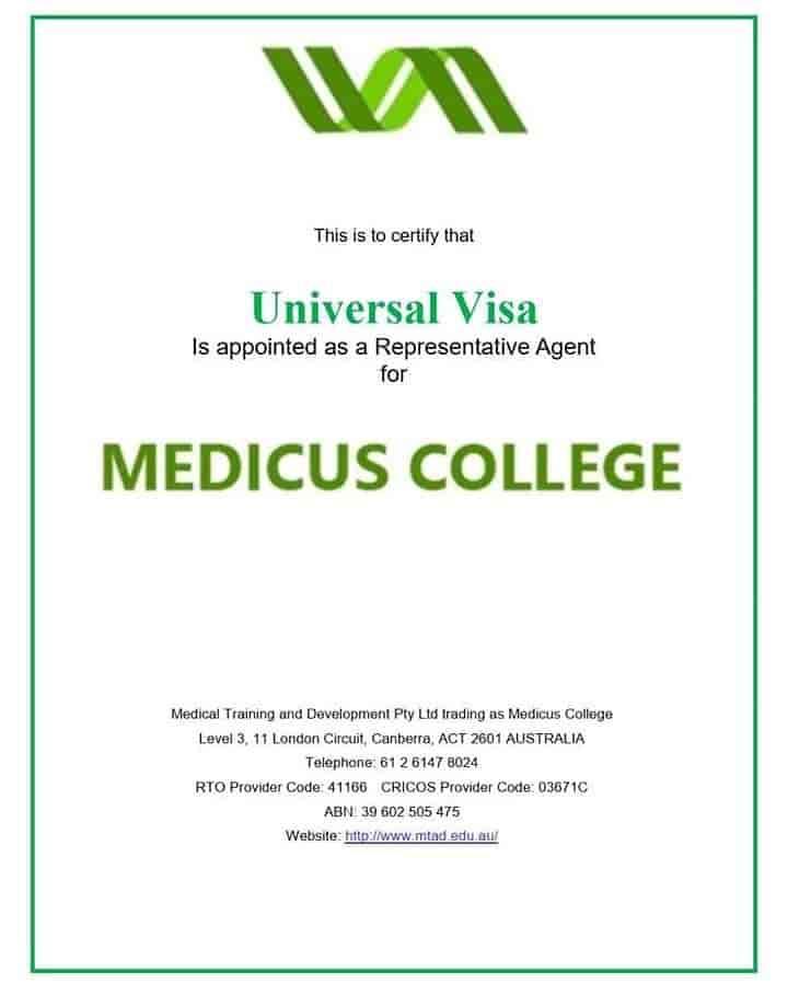 Universal Visa Consultants Pvt Ltd, Karnal Model Town - Visa