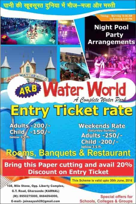 A R B Water World, Gharaunda - Water Parks in karnal - Justdial