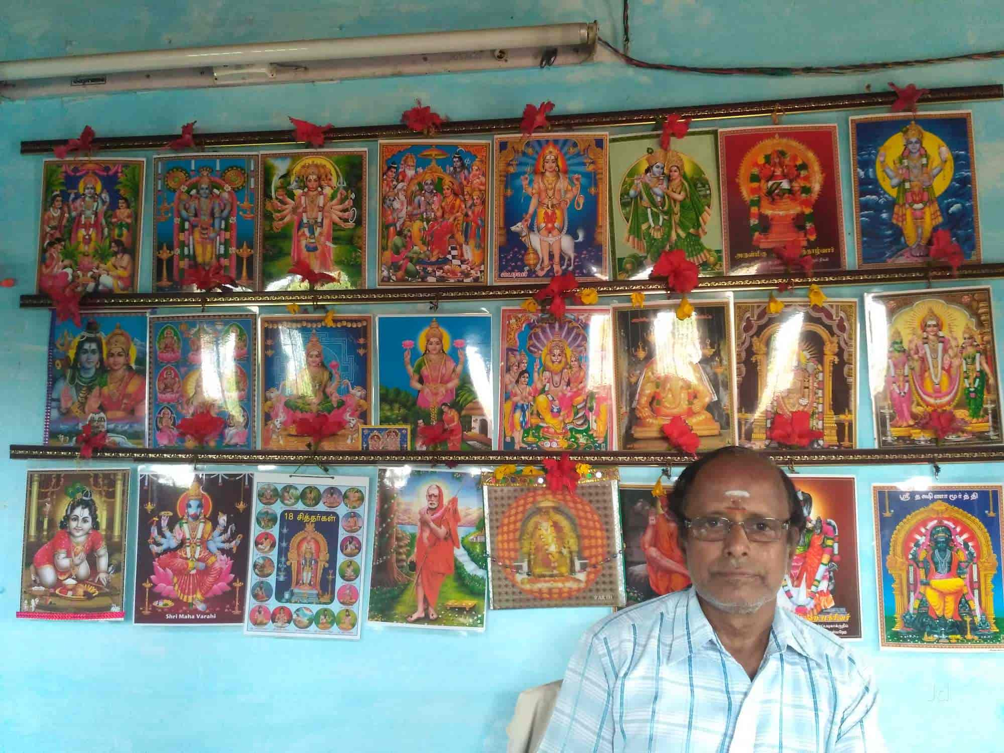 astrologer narasimhan hyderabad