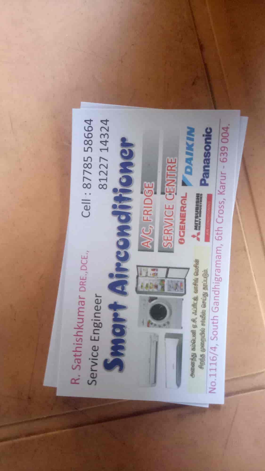 Smart Air Conditioner, Gandhigramam - AC Repair & Services in Karur