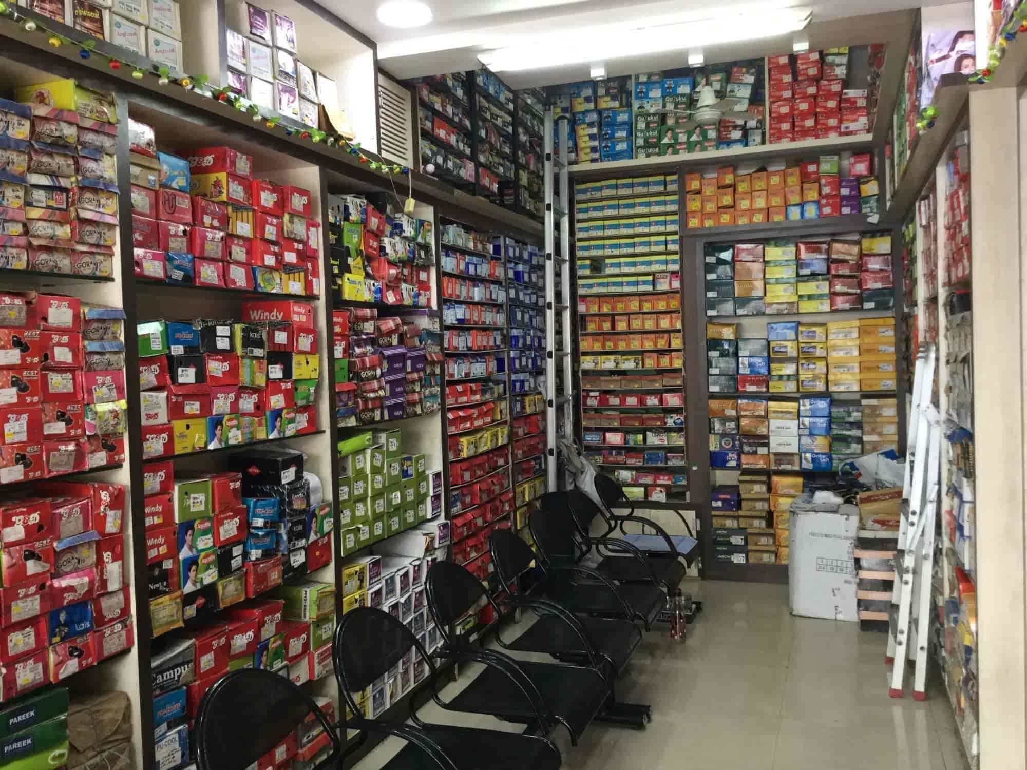 Bawaa Foot Wear, Jawahar Bazaar - Shoe Dealers in Karur - Justdial