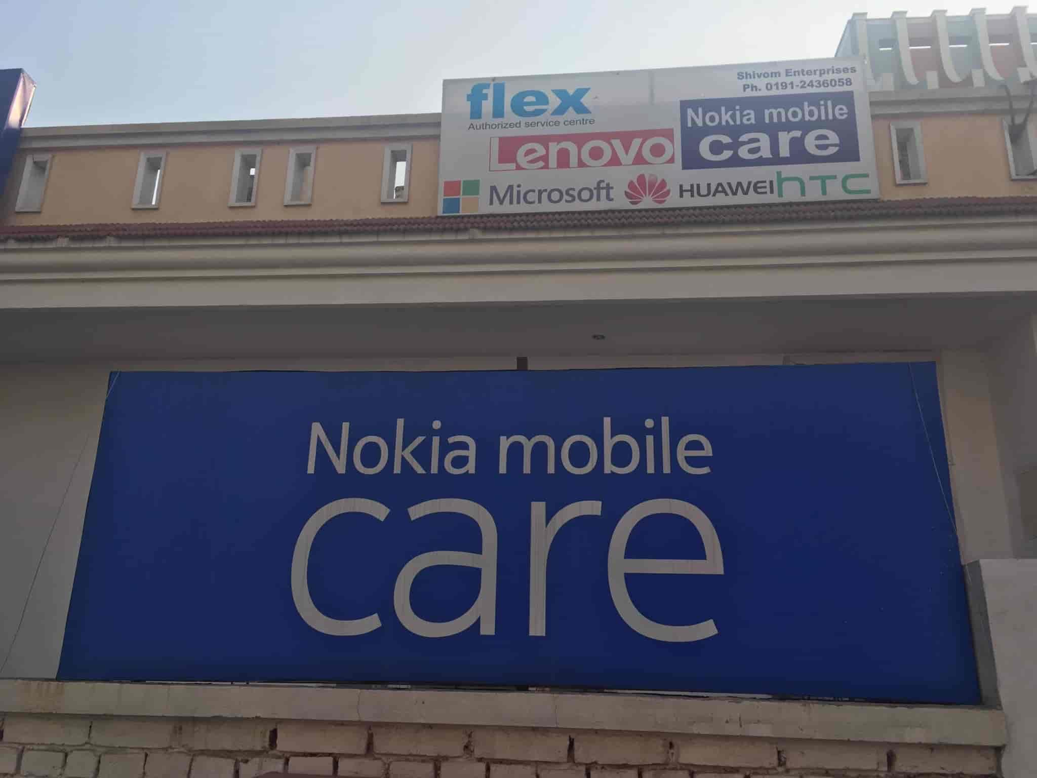 Nokia Care Centre, Kathua HO - Mobile Phone Accessory